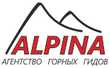 (c) Alpina.guide